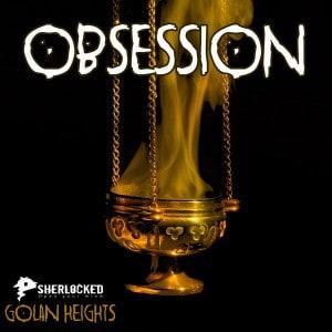 Obsession (Katzrin)