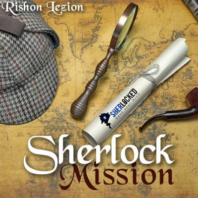 Sherlock Mission (Rishon LeZion)